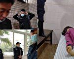 访民母女遭软禁在医院中 母突亡遗体被政府偷走