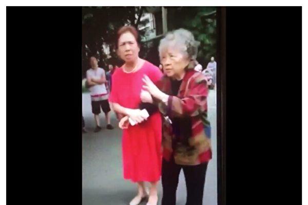 黃琦被關押四年 老母親悲嘆度日如年