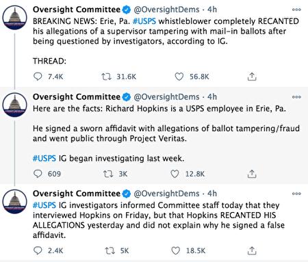 民主黨主導的國會眾議院監督委員會(Oversight Committee of House)周二下午5:22連續發出三條推文,說舉報人撤回指控。(Snapshot of Oversight Committee of House's twitter)