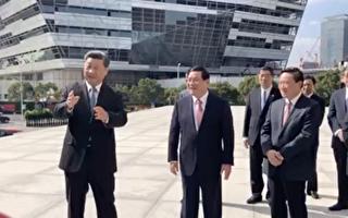 """张慧东:习近平突现上海再提""""开放""""的背后"""