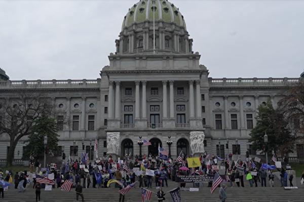 """宾州""""停止窃选""""集会抗议 民众:为正义而战"""