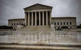 法学教授:德州有权起诉 最高法院不愿介入