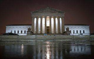 【名家專欄】最高法案例賦各州裁決大選爭議