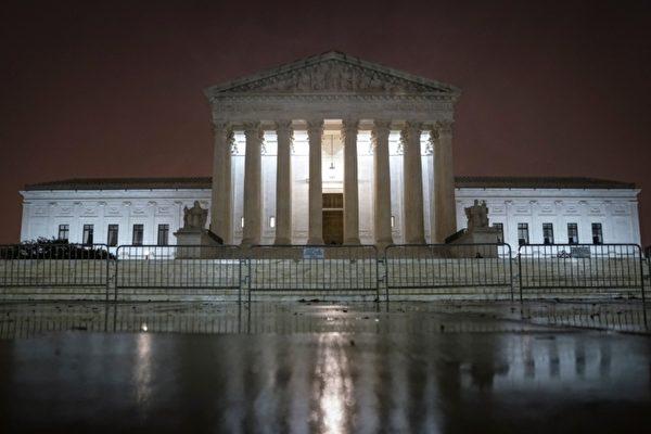 【名家专栏】最高法案例赋各州裁决大选争议