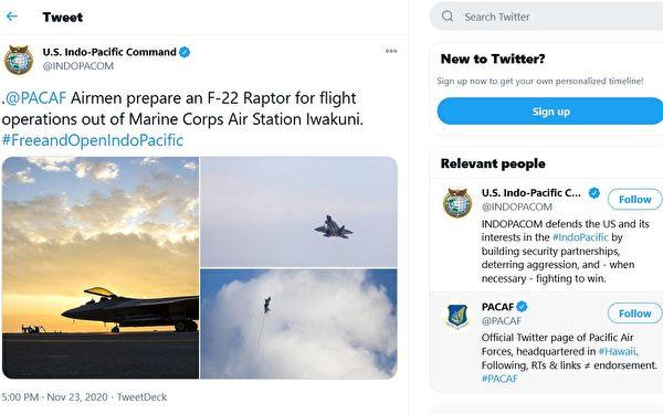 11月23日傍晚5點,美國印太司令部通過推特展示F-22戰機組圖。(推特截圖)