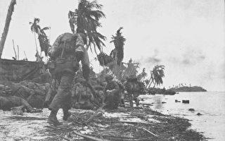 登陸作戰有多難 奪取關島和天寧島之戰