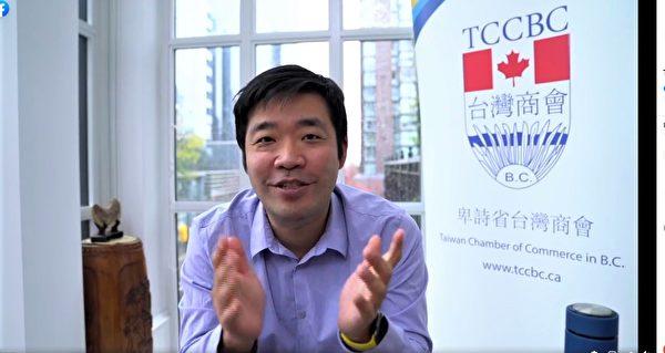 圖:卑詩台灣商會舉辦線上研討會,地產經紀林學謙在分析溫哥華房市行情。(邱晨/大紀元)