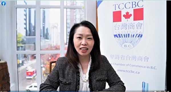 圖:卑詩台灣商會舉辦線上研討會,皇家銀行貸款專家Ellen Tan分析疫情期間的貸款利息。(邱晨/大紀元)