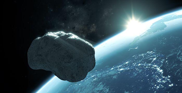 地球多了個小跟班 科學家發現「迷你月球」
