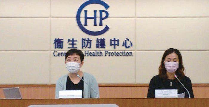「跳舞群」疫情蔓延 香港多名富豪妻子確診