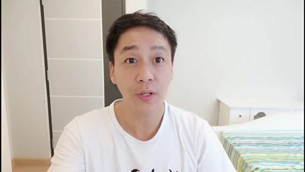 Thuật sĩ dân gian Trung Quốc Đại Lư. (Ảnh chụp màn hình video)