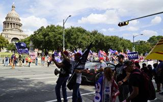 """奥斯汀响应""""停止窃选""""抗议集会 民众第三周参加"""