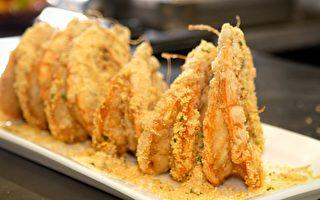 【羅廚尋味】黃金酥大蝦