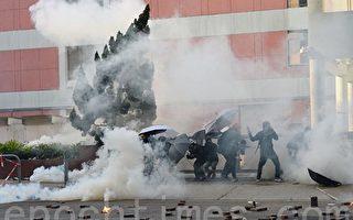 香港理工大学禁播《理大围城》打压学生会
