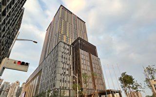 北高雄五星級飯店試營運 迎接跨年前旅客