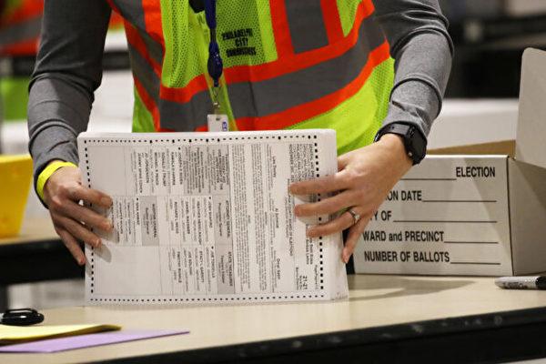 賓州法官裁決:共和黨觀察員可近看計票