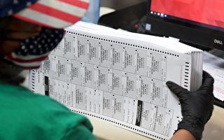 【名家專欄】2020大選須解答的嚴重問題
