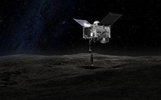 NASA從本努小行星採樣 回程部分樣本外洩