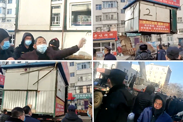 齊齊哈爾市場遭強拆 民眾批政府違法