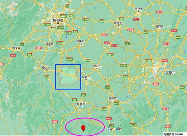 11月13日凌晨,四川省宜宾市珙县(图中粉色圈中的红色图标处)发生4.1级地震。蓝色框为自贡市荣县。(Google 地图)