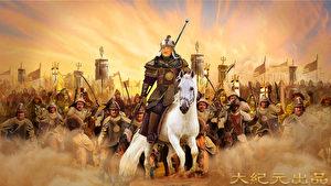 【成吉思汗】攻金初戰告捷 喜獲漢人猛將
