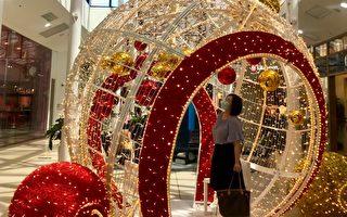 """今年圣诞节""""疫""""乎寻常  南澳社交新规答疑"""