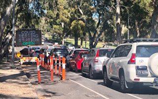 積極響應當局建議 數以千計南澳人湧向檢測站