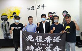 高雄撐香港 陳其邁:設單一窗口協助港人