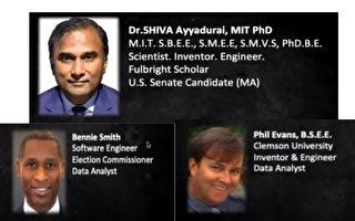 MIT博士挑战拜登:6.9万川普选票被软件篡改
