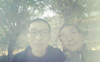曾呼吁结束一党独裁 90后祁怡元出狱