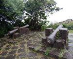 台湾古典诗:北关古炮台