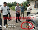 产业遭强拆又被非法拘禁 江苏访民发求救视频