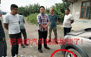 產業遭強拆又被非法拘禁 江蘇訪民發求救視頻