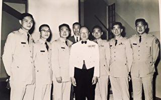 何應欽將軍與空軍學員王崝華