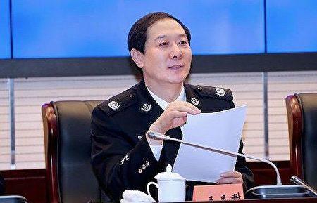 2020年10月,中共江蘇省政法委書記王立科投案。(網絡截圖)