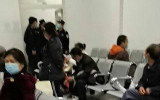 五中全会期间 重庆母女进京上访被截遭殴打
