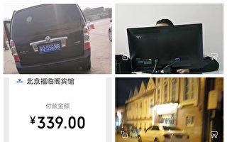 北京與地方勾結抓人 訪民:沒有說理的地方