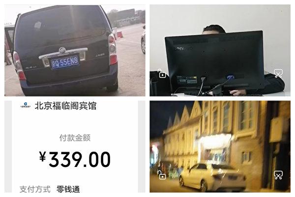 北京与地方勾结抓人 访民:没有说理的地方