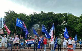 澳人再集会挺川普 抗议大选舞弊及虚假新闻