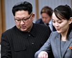 """金正恩披露""""两手准备""""对美政策 沙利文回应"""