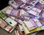 意大利破获废金属诈骗案 捣毁向中国洗钱渠道