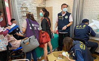越南女移工在台涉当密医 微整型上百人遭逮送办