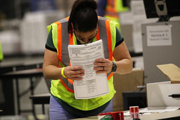 指賓州違憲 美共和黨州檢察長名單增至16人