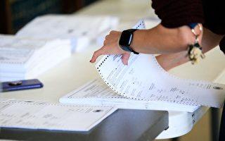 宾州共和党人吁立法机构领导审计投票结果