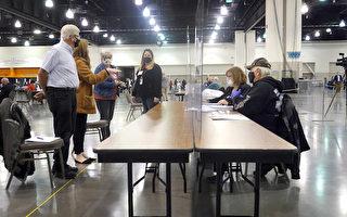 威州迫监票员戴粪便符号腕带 被批对大选轻慢