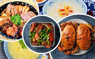 鹽語廚房 感恩節全家宴