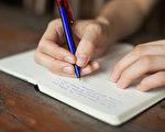 借助一些簡單動作,就能立即提升記憶力。(Dittyaboutsummer/Shutterstock)