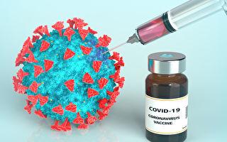 Moderna:無法證明疫苗可阻止病毒傳播