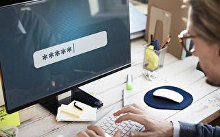 年度最爛密碼榜單 「1秒就被盜」