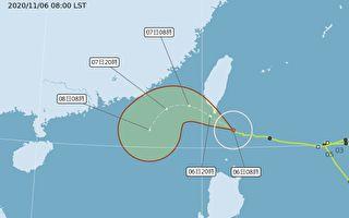 台风闪电陆警范围扩大 台南高雄列入警戒